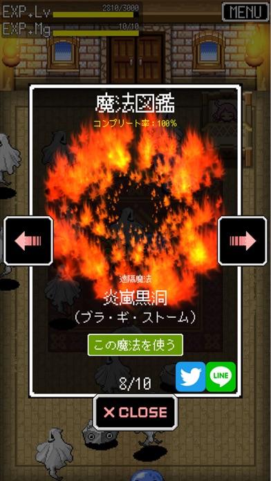 ニート勇者 [放置系ドットRPG]無料ロールプレイングゲームスクリーンショット3