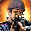 コマンドー陸軍スナイパーシューター - 3D暗殺サバイバルシミュレーションゲーム - iPhoneアプリ