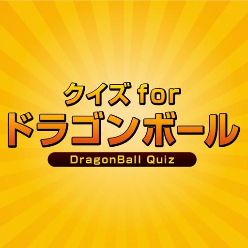Quiz for Dragon Ball