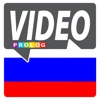 RUSSIAN - So simple!   Speakit.tv (FB007)