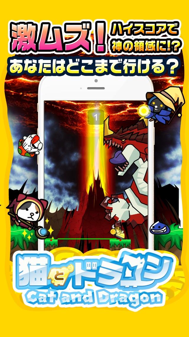 ゲーム革命!賞金ゲームアプリ - GAME RICH(ゲームリッチ)スクリーンショット5