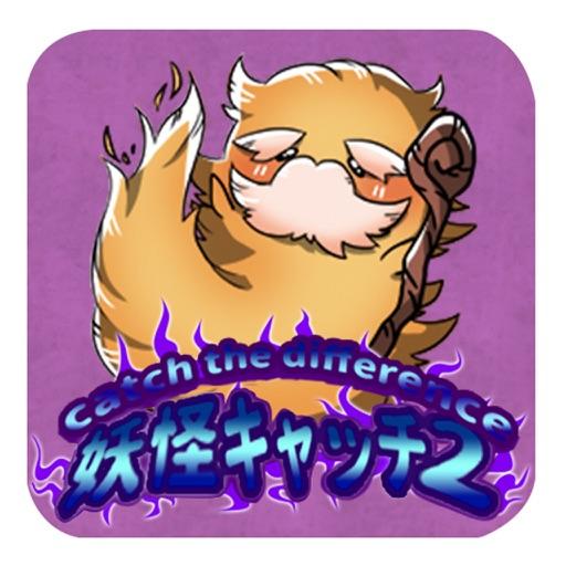 Escape Game ~monstercatch2~