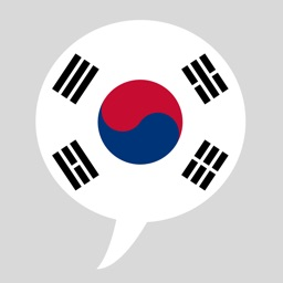 Korean Phrasebook - Learn Korean Language With Simple Everyday Words And Phrases