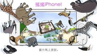 wobb! Africa - 非洲充滿了各種野生動物。小小探險家快整裝出發,到非洲大草原尋找野生動物屏幕截圖3