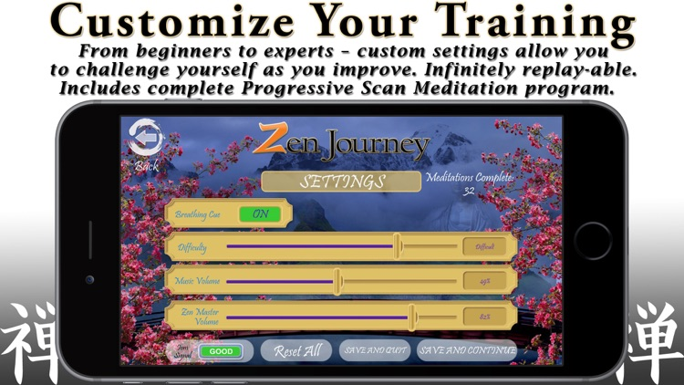 Zen Journey by Wild Divine – Authentic Zen Experience with a real Zen Master. Join Zen Master Nissim Amon in one-on-one Guided Meditations, with biofeedback guided feedback with your IomBlue biofeedback sensor. Earn five robes as you progress. screenshot-3
