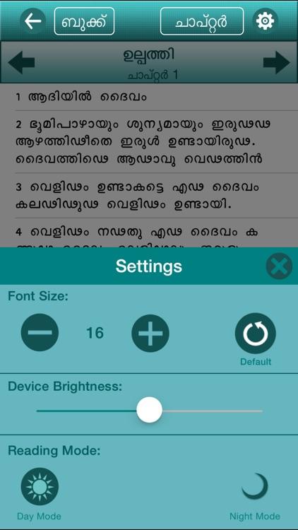 Malayalam Bible Offline Free screenshot-4