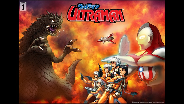 Ultraman Comic Ep.1
