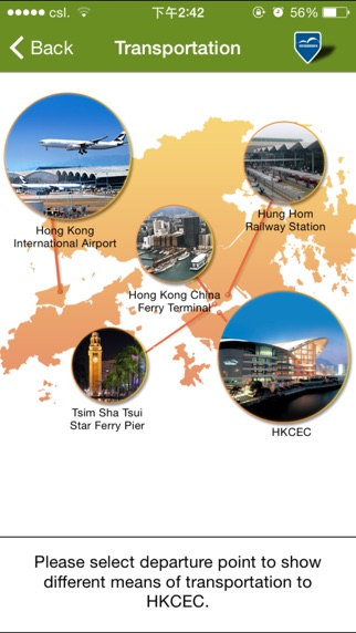 香港會議展覽中心應用程式屏幕截圖4