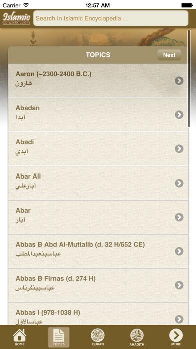 Islamic Encyclopedia screenshot three
