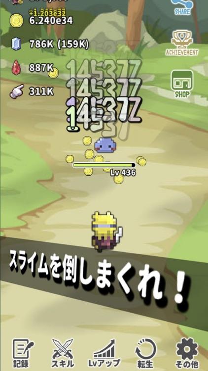勇スラ 〜勇者とスライムの終わらない戦い〜 クリッカー系やり込みゲーム