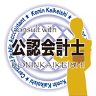 Consult with 公認会計士 icon