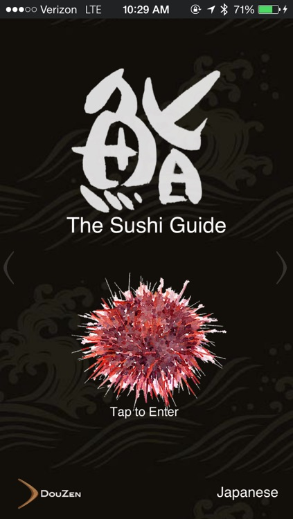 Dynamic Sushi screenshot-0