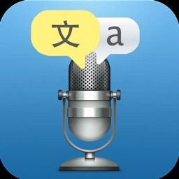 Voice Tran - Magical Speech Recognition & Translator