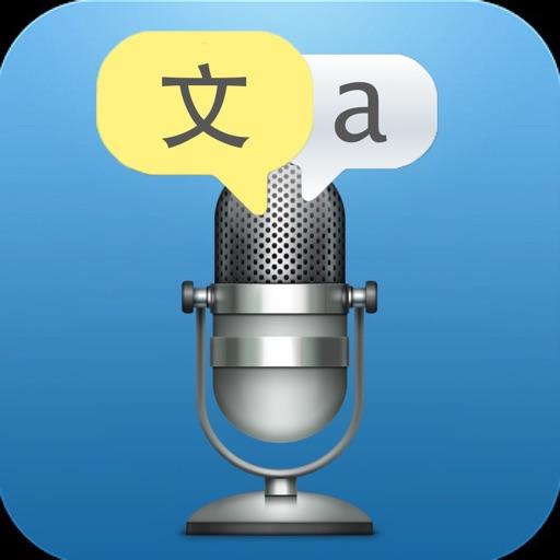 Voice Tran - Magical Speech Recognition & Translator