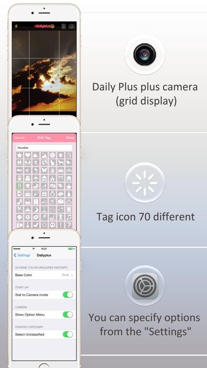 "Photo Album ""Daily plus"" screenshot-3"