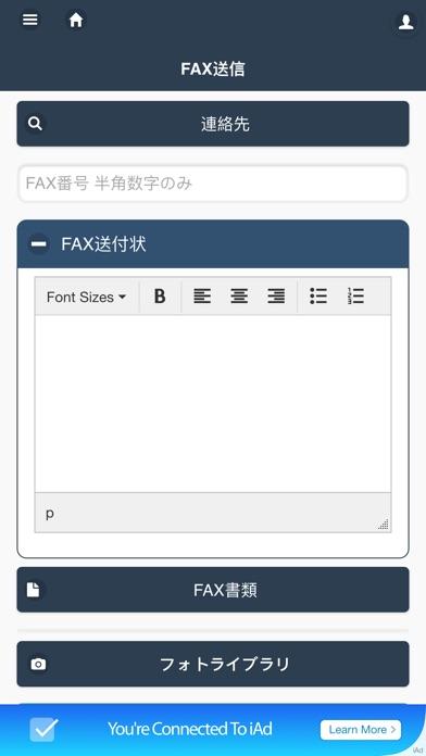 FAX050.JPのスクリーンショット1