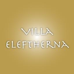 Villa Eleftherna