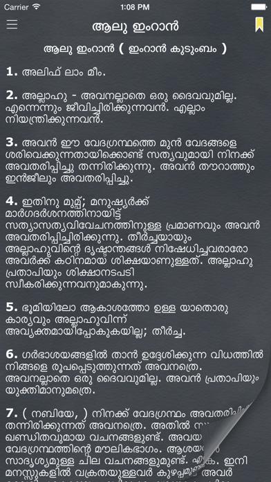 Malayalam Quran (Holy Koran in Malayalam language) | App Price Drops