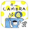 こんにちは、ウェイカメラ(喂,wei照相機)