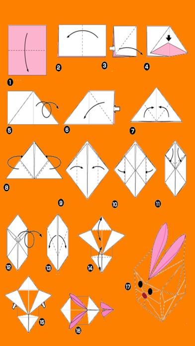 摺紙教程: 摺紙寶典屏幕截圖3