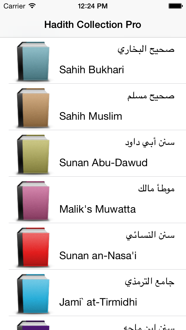 Hadith Collection Proのおすすめ画像1
