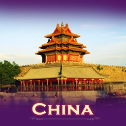 The China Tourism Guide