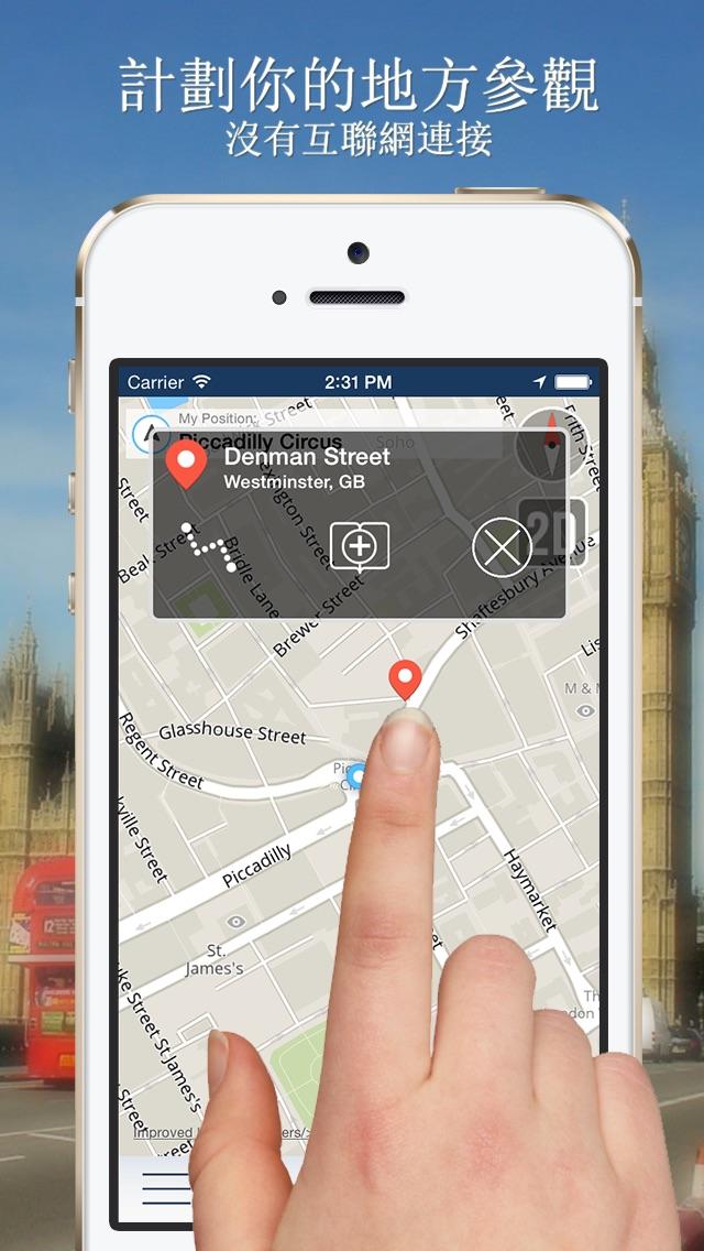 突尼斯離線地圖+城市指南導航,旅遊和運輸屏幕截圖5