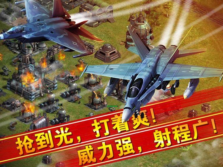 二战火线:战警 HD screenshot-3