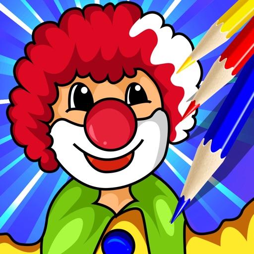 Цирк Раскраска Для Детей: Научиться Раскрасить Мир Цирка