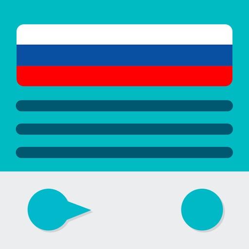 Мое Радио России: русский Все радиостанции в том же приложении! Прямой эфир на радио;) iOS App