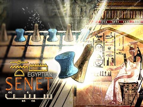 Египетскии Сенет (игра Древнего Египета) Анубис приглашает вас играть за фараон Тутанхамон (король Тут) или царицу Нефертити в могила на iPad