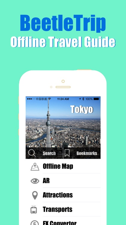 Tokyo travel guide and offline city map, Beetletrip Augmented Reality Japan Tokyo Metro Railways JR Train and Walks screenshot-0