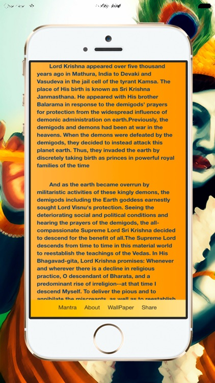 Lord Krishna Mantra Chanting