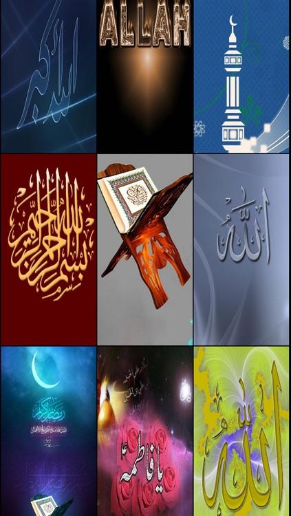 Allah, Islamic and Arabic Wallpapers HD screenshot-3