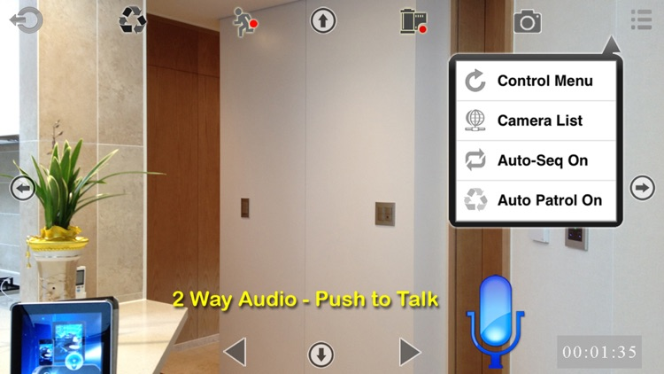 uTrendnetCam: Audio & Record screenshot-1