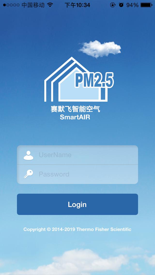 SmartAir PM 2.5のおすすめ画像2
