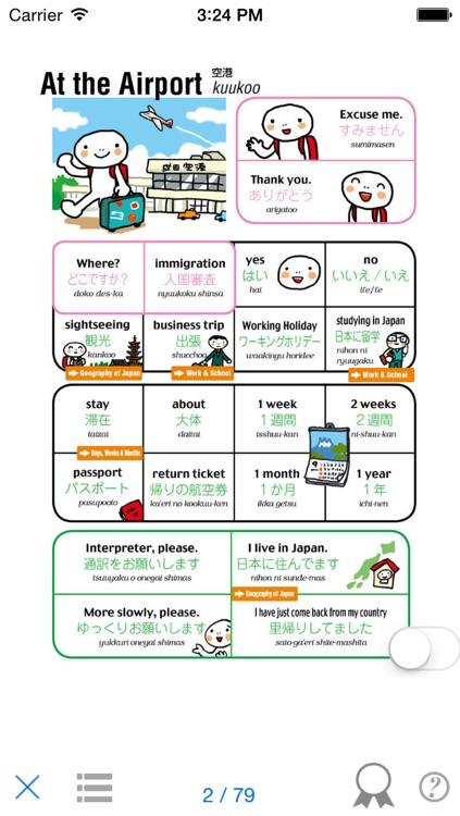 YUBISASHI English-JAPAN touch&talk screenshot-3