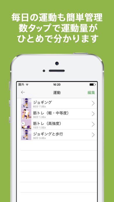 https://is1-ssl.mzstatic.com/image/thumb/Purple5/v4/84/3a/bf/843abfc8-a684-0a04-aefd-644ec52e2aab/pr_source.jpg/392x696bb.jpg