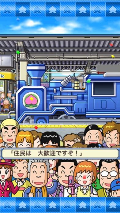 桃太郎電鉄JAPAN+ ScreenShot3