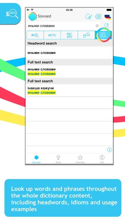 Russian <-> Ukrainian Slovoed Compact talking dictionary