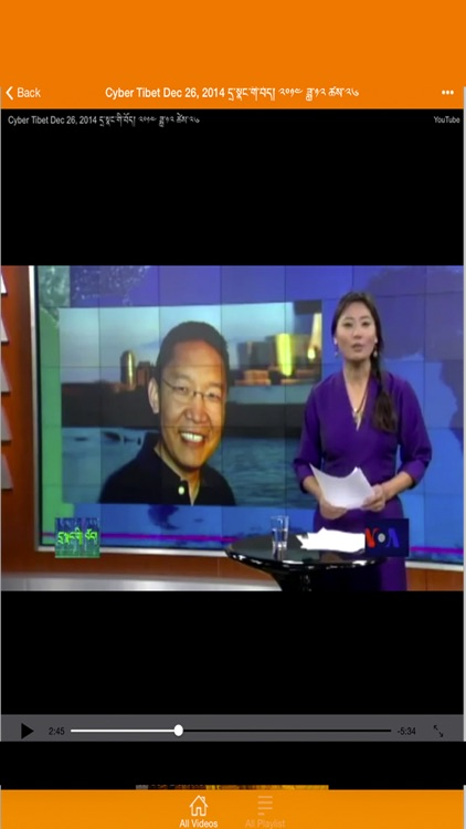 Tibetan News screenshot-0