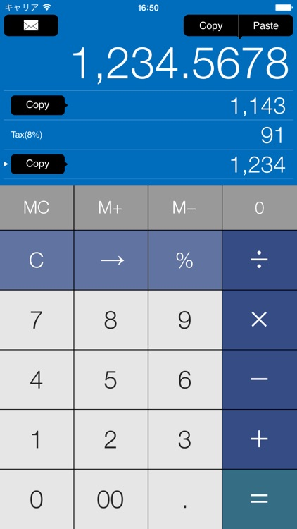 Tax Calculator screenshot-4
