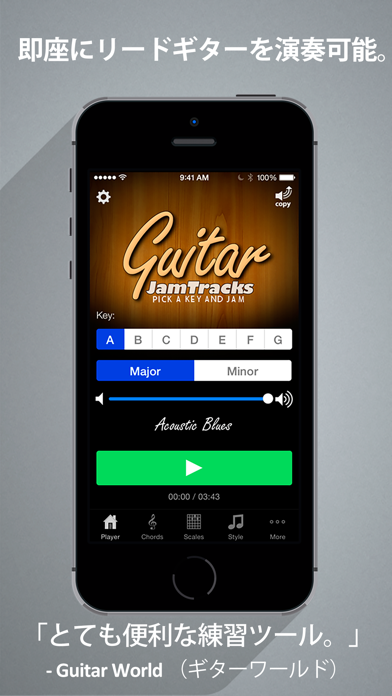 Guitar Jam Tracks - Scale Trainer & Practice Buddyのおすすめ画像1