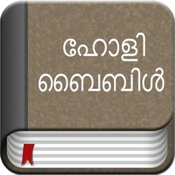 The Malayalam Bible Offline for iPad