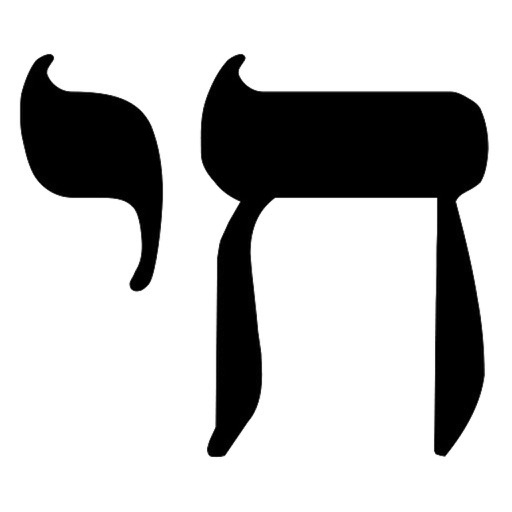 HebrewBible