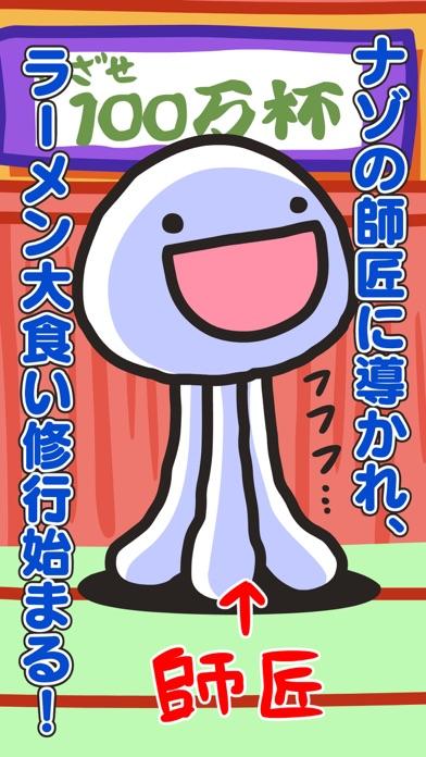 ふにゃ麺道場Nayuta!のおすすめ画像3