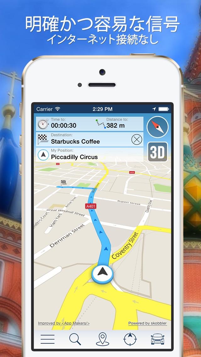 シドニーオフライン地図+シティガイドナビゲーター、アトラクションとトランスポートのおすすめ画像4