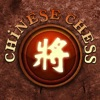 Chinese Chess HD
