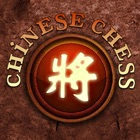 Chinese Chess HD icon