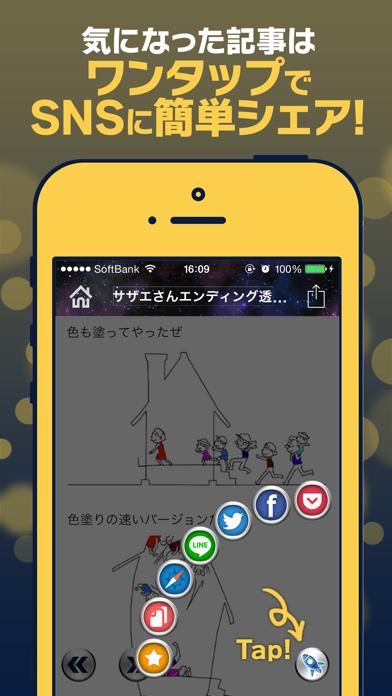 InstaNews 2ちゃんねる まとめ - 窓用
